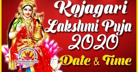 Lakshmi Puja 2020