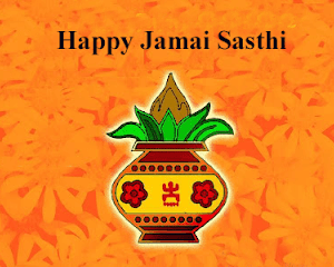 Jamai Sasthi 2023