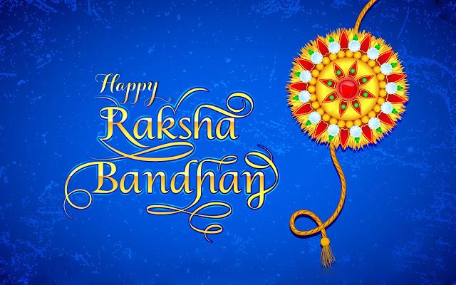 Rakhi Bandhan Images 2021