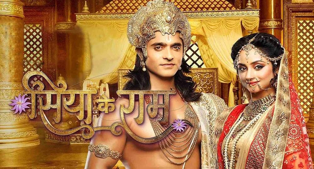 Siya Ke Ram All Episodes