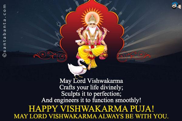 Vishwakarma Puja Wishes 2021