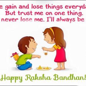 Raksha Bandhan SMS 2021