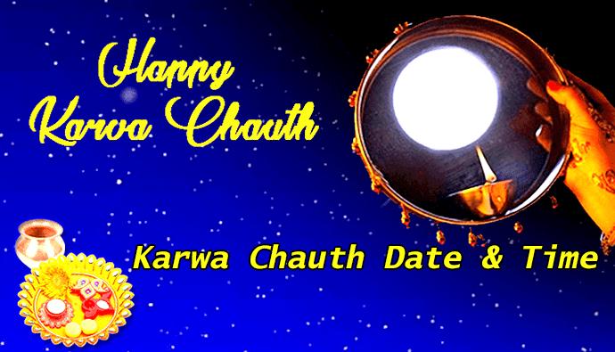Karwa Chauth 2021