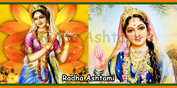 Radha Ashtami 2021 Puja